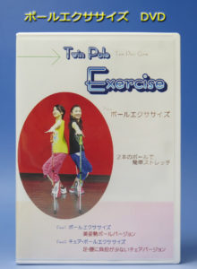 tpex-dvd1