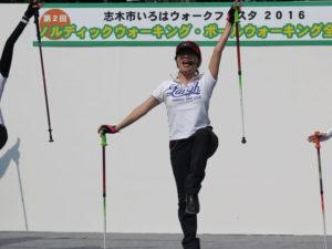 shiki-1